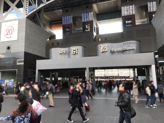 11月/京都の主要36ホテル 外国人宿泊客割合は最高の34.8%