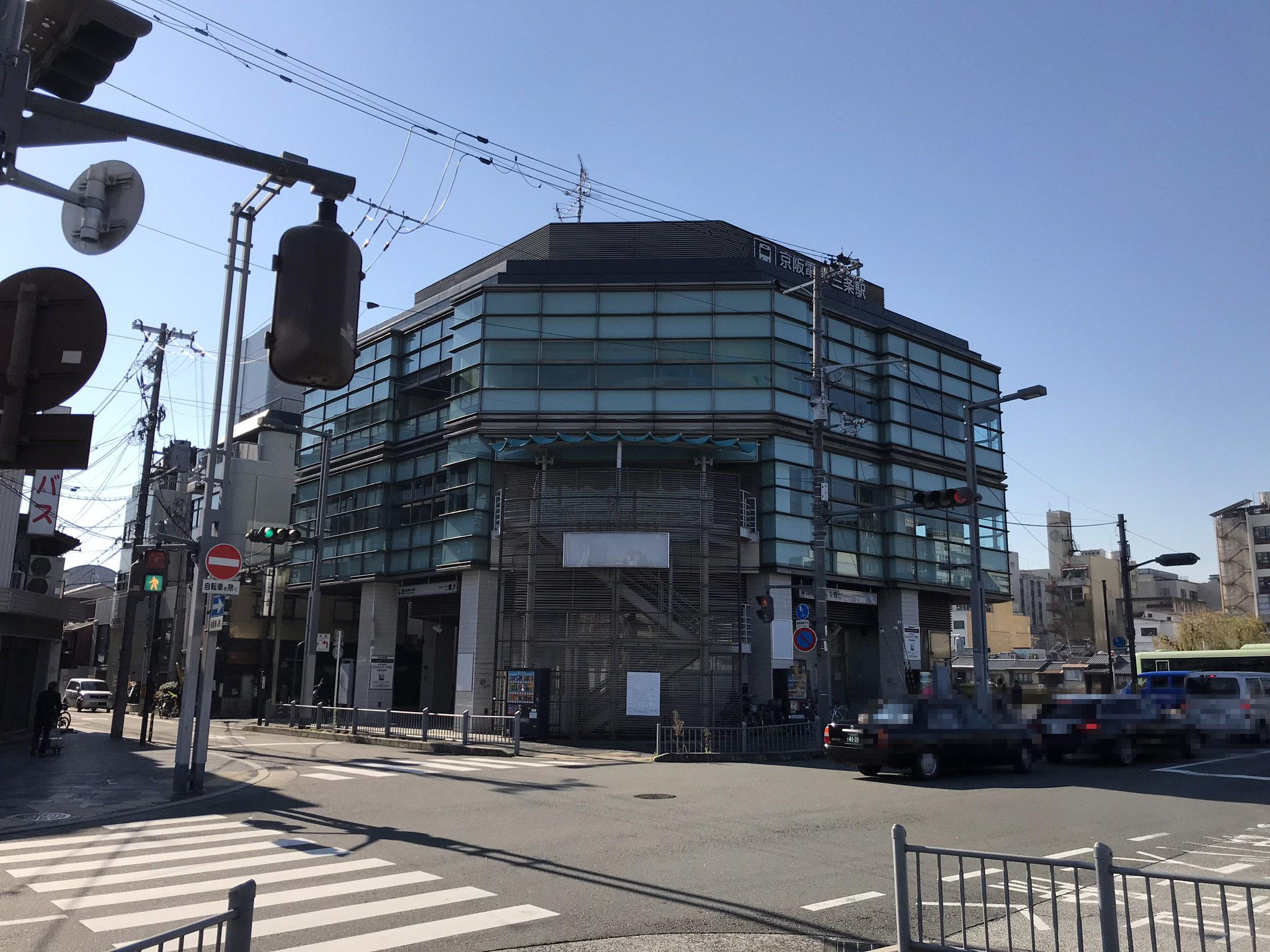 京阪『三条』駅南、 カフェとホテルの融合『カフェテル』