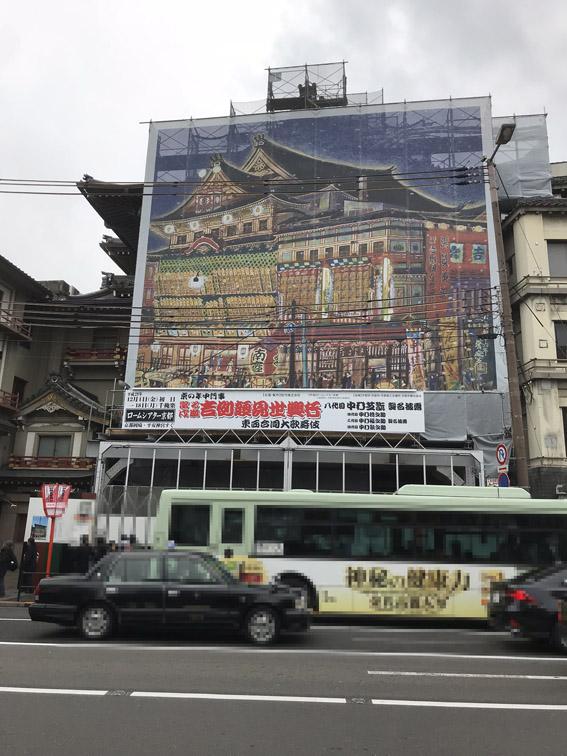 京都四條南座とロームシアター京都と十二十二(トニトニ)と『家賃月40万円超高級賃貸マンション』
