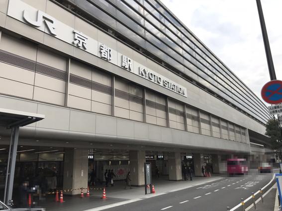 速報!! 京阪HDがまた京都駅南でホテル計画!! コスモスイニシアも!!