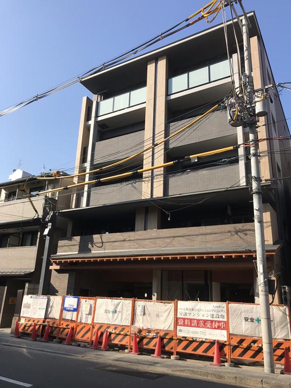 新築分譲マンション『シエリア京都四条烏丸』外観披露!! & 他ゲストハウス