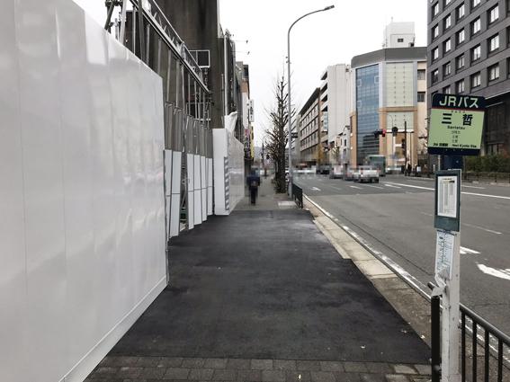 『リッチモンドホテルプレミア京都駅前』2019年4月グランドオープン