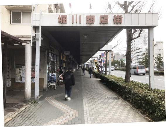 堀川商店街
