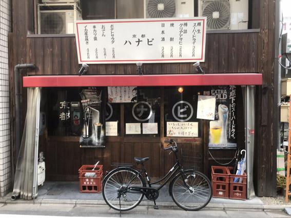 京都ゼロゲート・新風館・BIO-Style・高倉通のグランレブリー