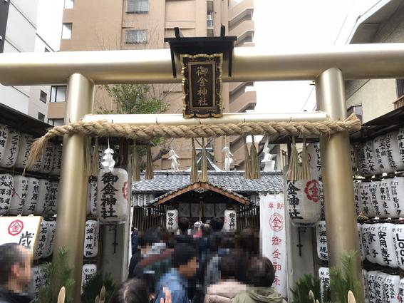 釜座通の「ワコール」と「コスモスイニシア」と西洞院通の「御金神社」