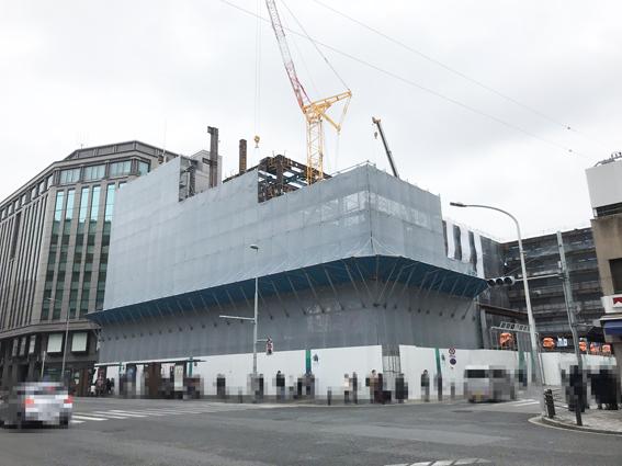 きらっ都プラザ・京都産業会館の建て替え『京都経済センター(仮称)整備事業』