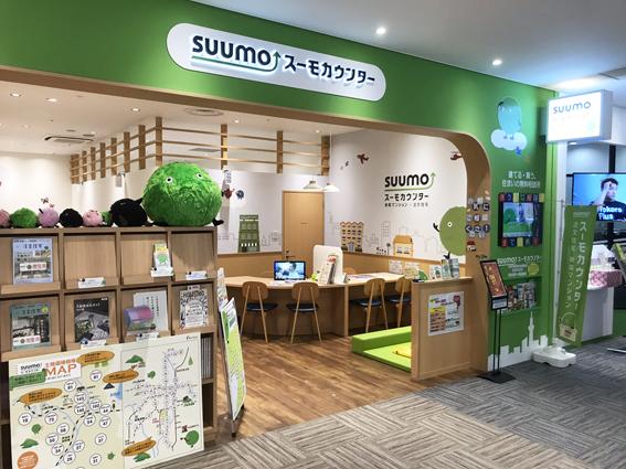 京都の『土地坪単価』と『マンション価格相場』をスーモカウンターで調べる