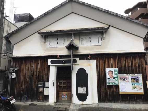 来月、山下達郎が44年ぶりに京都のライブハウス『拾得(じっとく)』に帰って来る!!