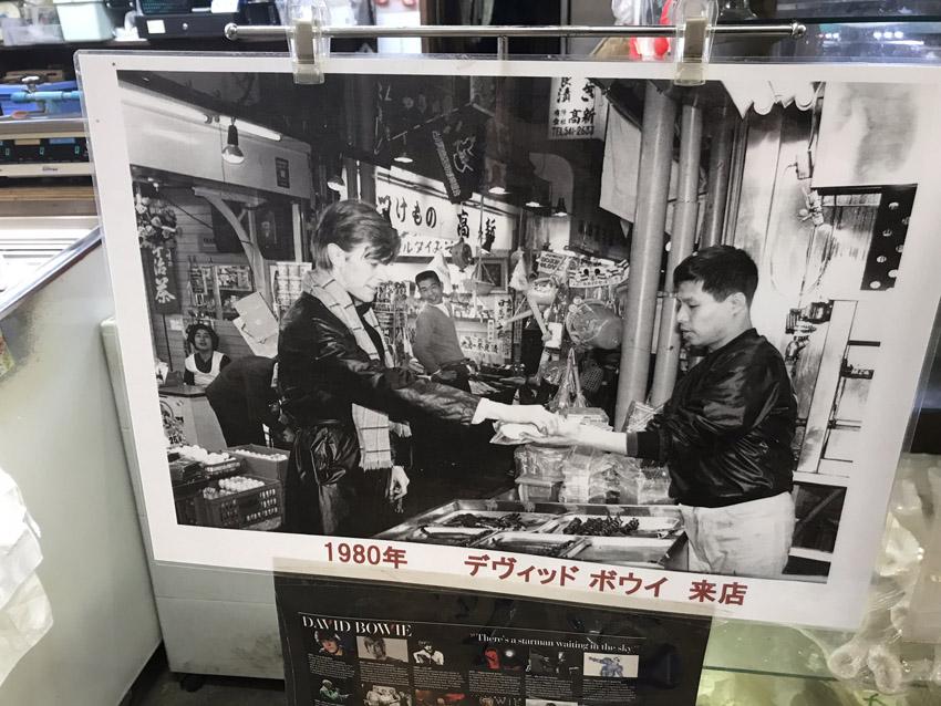 古川町商店街と『インバウンドの熱』と『デヴィッド・ボウイ』