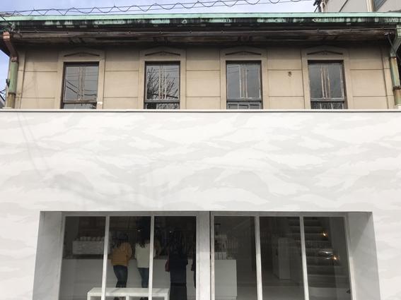 京都のごく平凡な町並みの中に溶け込むフォトジェニックすぎるCafe