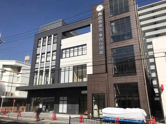 新築分譲マンション『グランマークシティ東向日』3月入居開始!! & ジオ京都桂川