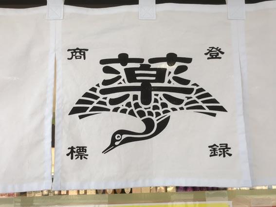 八坂神社前のローソン跡地がドラッグストアに!!