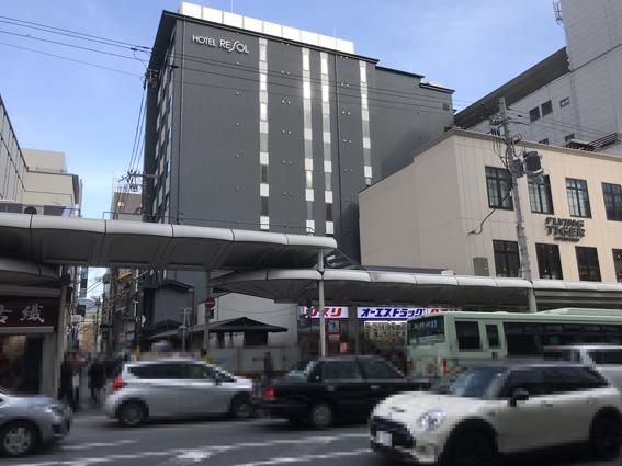 「ホテルリソル京都 河原町三条」6月オープン!!