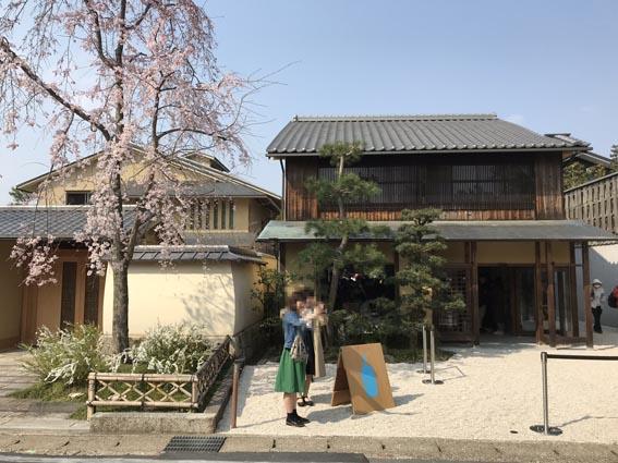 本日オープン!! 南禅寺前・京町家の『ブルーボトルコーヒー』
