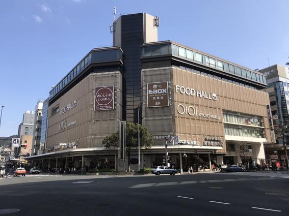 TANITA CAFE/住友不動産販売京都ビル『京都マルイ』の7F