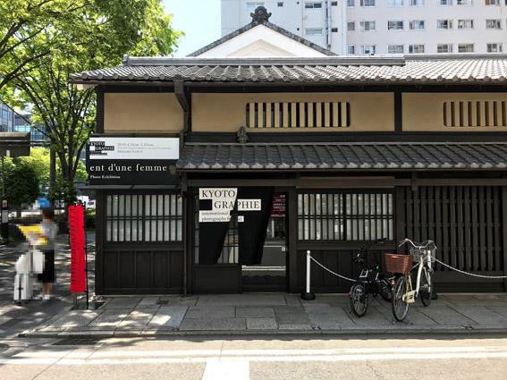 KYOTOGRAPHIE(京都グラフィー)京都国際写真祭2018.4/14(土)ー5/13(日)