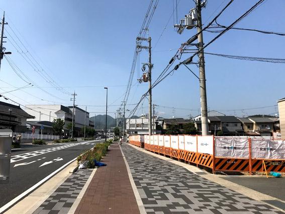 速報!! 『日本エスリード』映画村前の土地に建築看板が!!