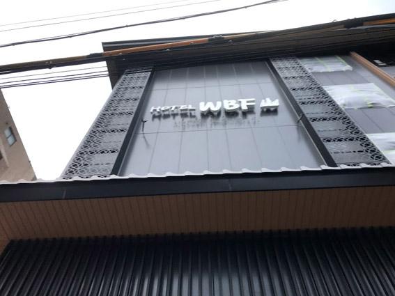 プレサンスコーポレーションのホテル『WBF』と『Ramen
