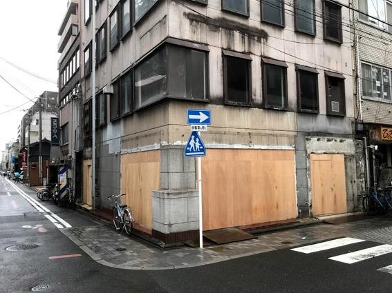 三条通室町のビル閉鎖!!