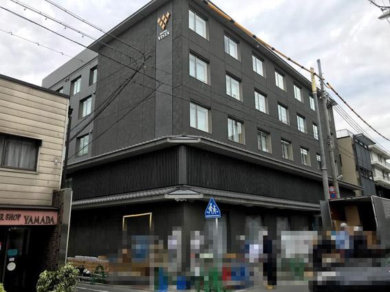 新町蛸薬師に『ホテルビスタプレミオ京都 和邸(なごみてい)』2018年8月20日開業予定