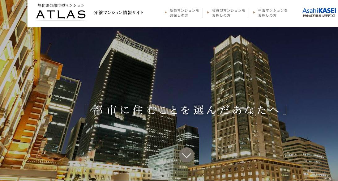 速報!! 上京区に『旭化成不動産レジデンス』が新築分譲マンション計画