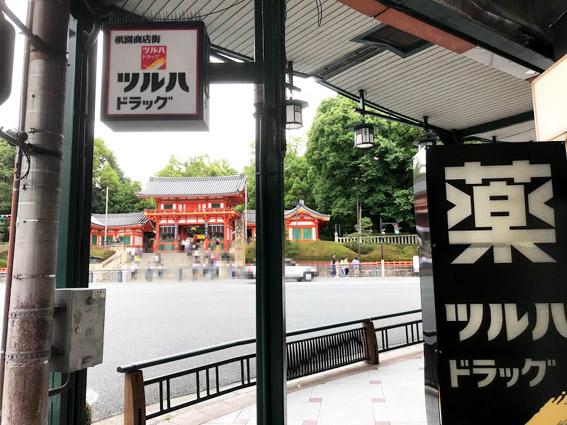 リアル店舗の強さ・ドラッグ店大手4社最高益更新!! ツルハホールディングス追い上げ!!
