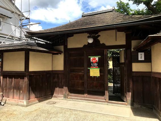 7/5(木)「MACCHA HOUSE 抹茶館」京都産寧坂店 NEW オープン!!