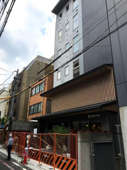 究極にコンパクトなホテル!!『THE POCKET HOTEL BY SOTETSU  京都四条烏丸(ザ・ポケットホテル・バイ・ソテツ)』10月オープン!!
