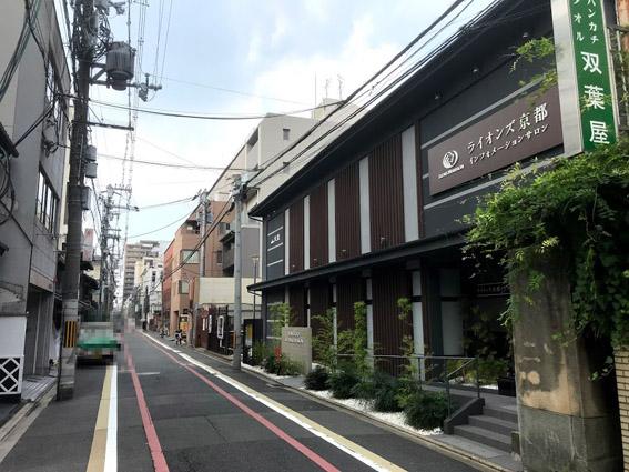 7/14(土)『ライオンズ京都 御所南 室町通』モデルルームグランドオープン!!