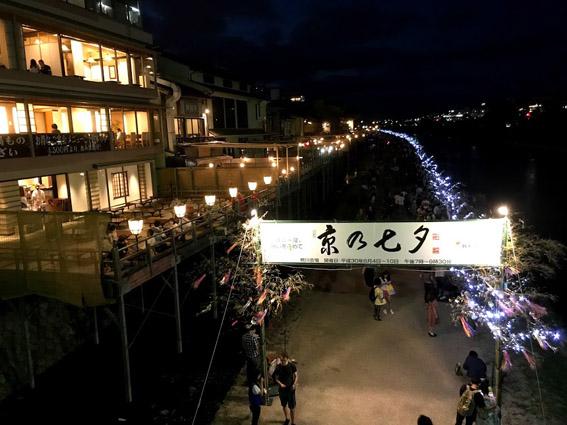 『京の七夕』鴨川会場とCAFETEL 京都三条 for Ladies(カフェテル)