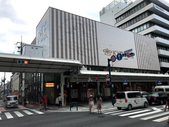 大きく変わり始めた新・四条通!!  キョーイチがホテル???