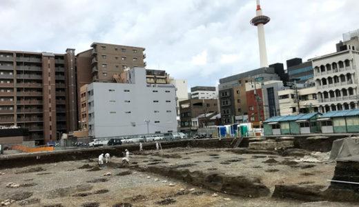 JR京都駅東エリアに『ツルハドラッグ』が!!  変わりゆく東サイドバック!!