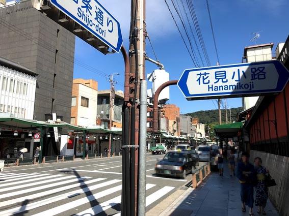 基準地価・京都の商業地の上昇率が全国1位!! 完全版!!