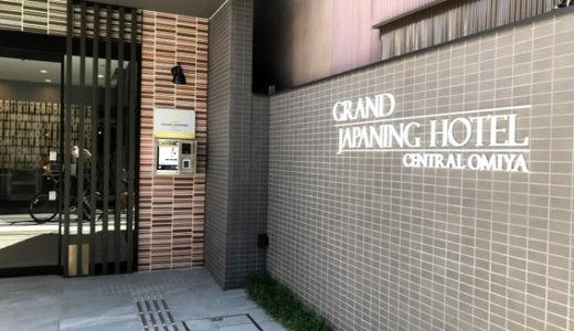 四条大宮周辺『ガーネット/アーキエムズ』のホテルが9月末に続々開業!!