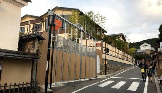 清水寺界隈と「グルーバルエルシード」と「元清水小学校開発プロジェクト」と「パークハイアット京都」
