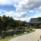 世界で最も魅力的な都市 ランキング2位『京都』〜嵐山・天龍寺・竹林の小径など〜
