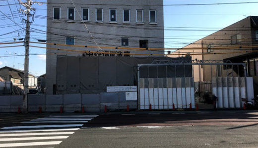 銀行の建替えが多くないですか? 太秦広隆寺駅前
