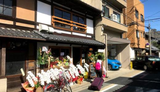 αステーション『らくえんカフェ』オープン!! と 二条小屋