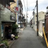 ハチセが伝統技法で京町家を新築 と 北野商店街