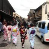 フランフランの新ブランド『Master Recipe』1号店・京都・祇園に11月23日(金・祝)オープン!!