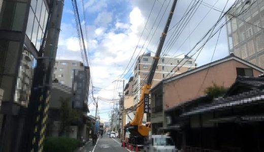 烏丸御池・ホテルグランバッハ京都セレクト
