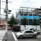 京都中央信用金庫 『旧円町支店』 解体中!!