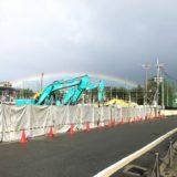 三菱地所 、JR『梅小路京都西』駅近くで新ホテル計画