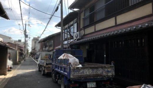 フラットエージェンシーによる西陣の『京町家 路地再生』見学会
