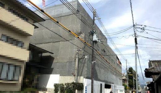 京都御所東に京阪電鉄不動産が最高級マンション!!『ザ・京都レジデンス御所東』