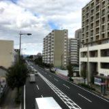 (旧)京都府警察南警察署・跡地はホームセンターに