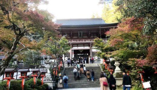 紅葉前の鞍馬寺と貴船神社