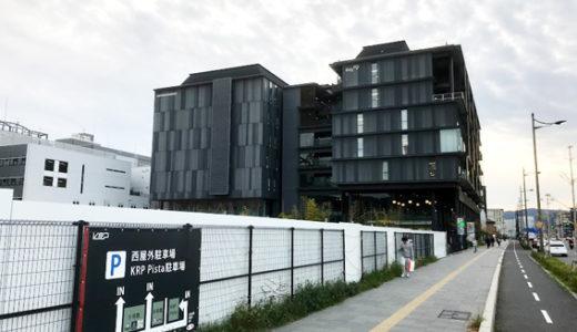 若者流出防ぐために『京都市』高さ規制一部緩和