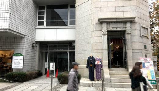 リビタ ・ (仮称)京王京都三条ビルシェア型複合ホテルリノベーション