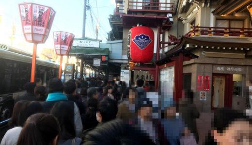 京都のホテル供給過剰!!  地価高騰!! 大阪万博決定!! 京阪電気鉄道!! ゼロco!!